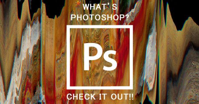 フォトショップを使うとどんな写真加工ができる?実例画像付きでご紹介