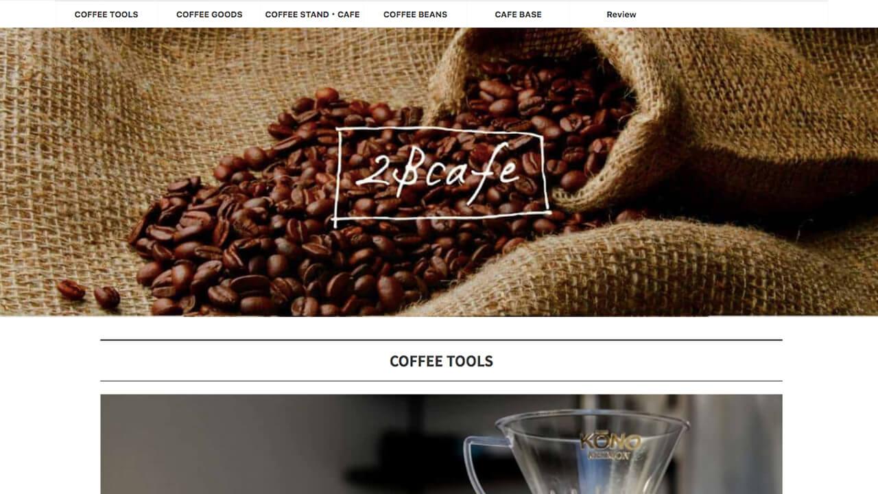 2Bcafe