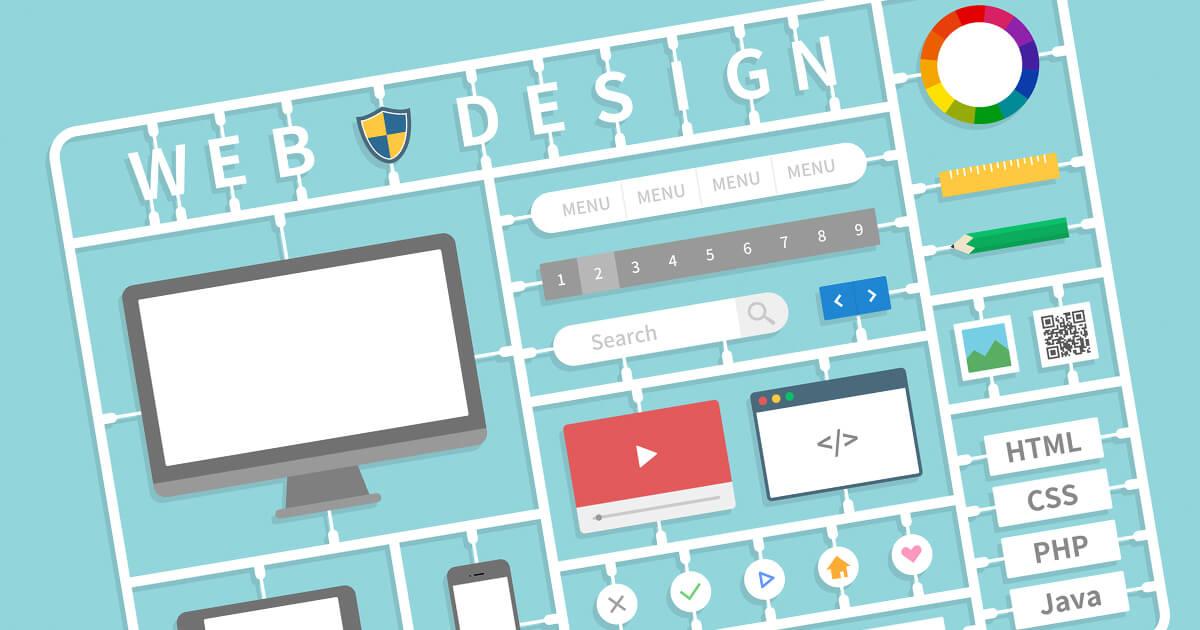 デザインテンプレートを使用して綺麗なサイトを作る