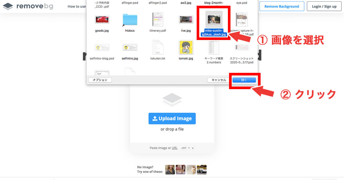 「Upload image」をクリックして、加工したい画像を選択